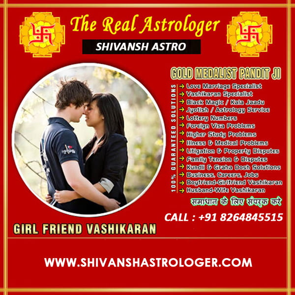 girlfriend problem by top astrologer in india